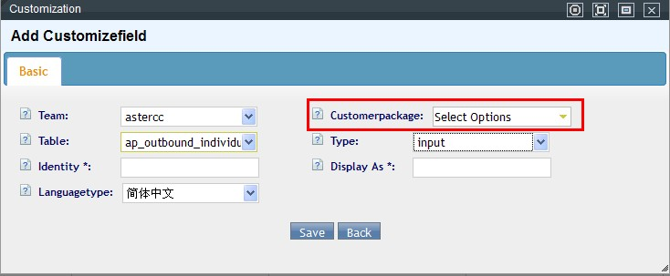 Add customize field for customerpackage
